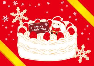 クリスマスケーキのイラスト素材 [FYI02980617]