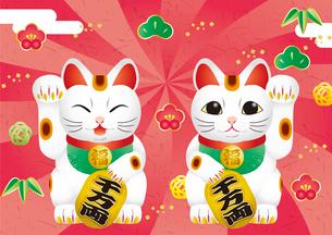 招き猫のイラスト素材 [FYI02980789]