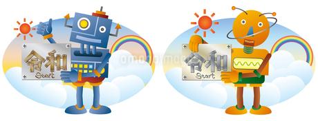 告知ロボット「令和スタート」のイラスト素材 [FYI02980919]