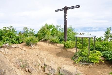 今倉山 赤岩山頂の写真素材 [FYI02981129]