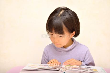 読書する女の子の写真素材 [FYI02981808]