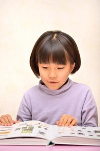 読書する女の子の写真素材 [FYI02981809]
