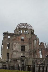広島原爆ドームの写真素材 [FYI02982792]