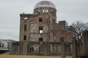 広島原爆ドームの写真素材 [FYI02982793]