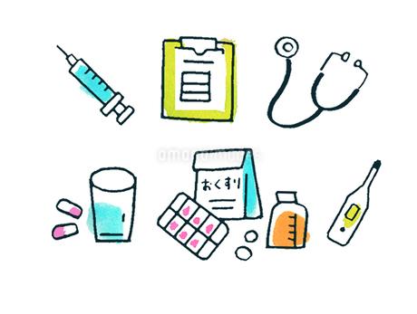 医薬品のイラスト素材 [FYI02983018]