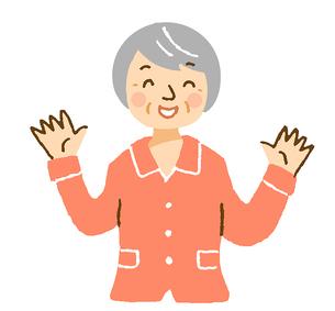 喜ぶおばあちゃんのイラスト素材 [FYI02983059]