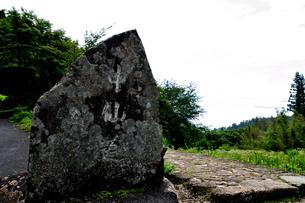 中山道の写真素材 [FYI02983123]