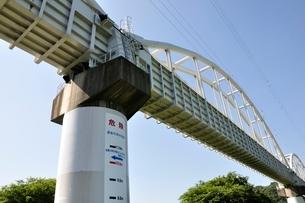 かながわの橋100選 相模川水路橋の写真素材 [FYI02983200]