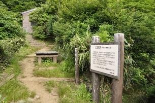 西丹沢 犬越路の写真素材 [FYI02983240]