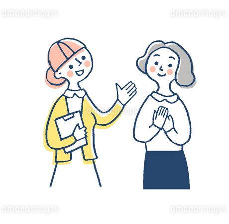患者と看護師 ピンクのイラスト素材 [FYI02983375]