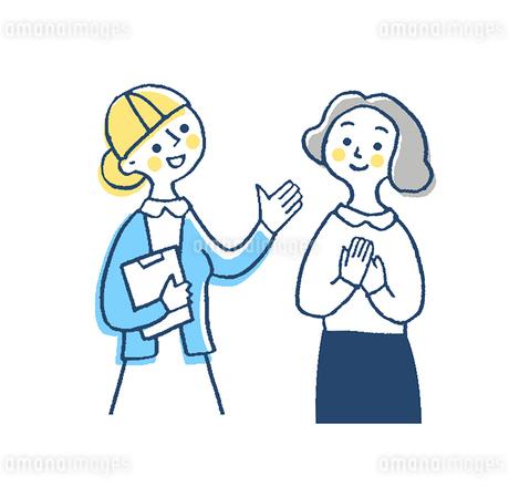 患者と看護師 ブルーのイラスト素材 [FYI02983376]