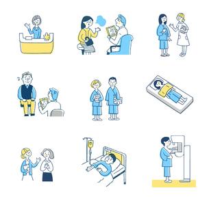医療イメージ セット ブルーのイラスト素材 [FYI02983395]