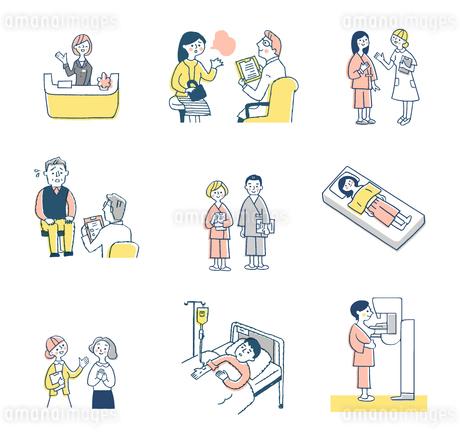 医療イメージ セット ピンクのイラスト素材 [FYI02983396]