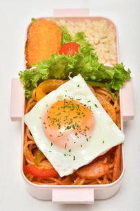 美味しいお弁当の写真素材 [FYI02986117]