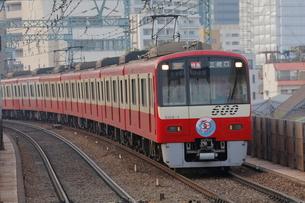 京浜急行 600形電車の写真素材 [FYI02987726]