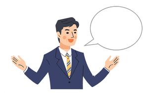 説明をするビジネスマンのイラスト素材 [FYI02987849]