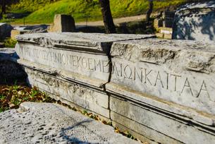 シュリーマンによって発見されたトロイ遺跡(トロイの考古遺跡として世界遺産に選定されるイリオス遺跡)の写真素材 [FYI02988381]
