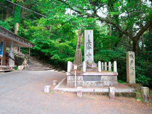 長命寺の入口の写真素材 [FYI02989379]