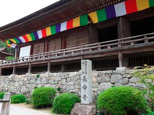 長命寺の本堂の写真素材 [FYI02989389]