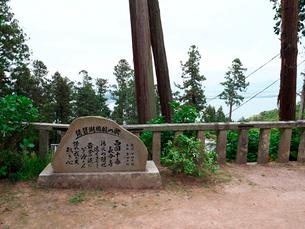 長命寺の歌碑と琵琶湖の写真素材 [FYI02989391]