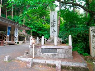 長命寺入口の写真素材 [FYI02989412]