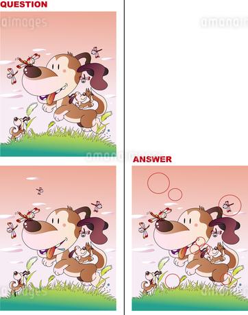 赤とんぼと犬の間違い探しクイズのイラスト素材 [FYI02989501]