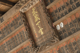 大宮氷川神社の風景の写真素材 [FYI02989927]