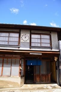 岩村町 町並の写真素材 [FYI02990737]