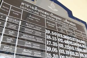 アユタヤ駅列車時刻表示の写真素材 [FYI02990930]