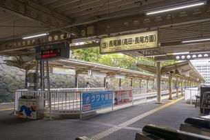 ことでん 高松築港駅の写真素材 [FYI02990950]