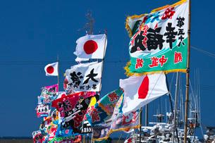 宗谷漁港の漁船と大漁旗の写真素材 [FYI02991903]