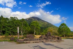 日光男体山の写真素材 [FYI02995433]