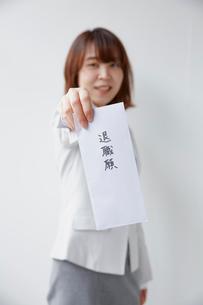 堂々と退職届けを提出する女性社員の写真素材 [FYI02996171]
