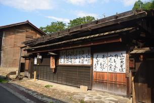 妻籠宿 中山道の写真素材 [FYI02996415]