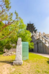 ソウル国立民俗博物館の写真素材 [FYI02996957]