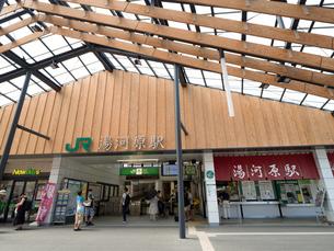 神奈川県 湯河原駅の写真素材 [FYI02997040]