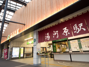 神奈川県 湯河原駅の写真素材 [FYI02997041]