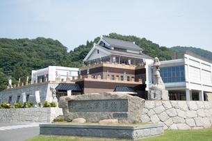 村上水軍博物館の写真素材 [FYI02997142]