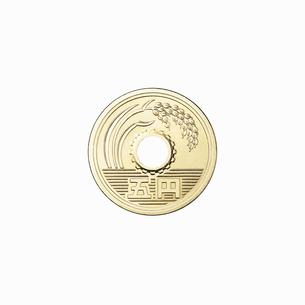 5円玉の表の写真素材 [FYI02997658]