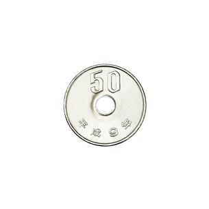 50円玉の裏の写真素材 [FYI02997662]