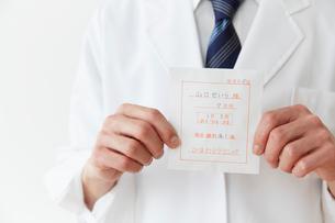 薬を持つ医師の手元の写真素材 [FYI02998506]
