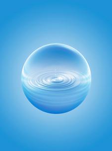 球体の中の水面の波紋(青) CGのイラスト素材 [FYI03004544]
