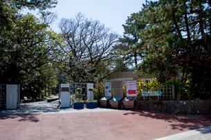 青島亜熱帯植物園入口の写真素材 [FYI03004710]