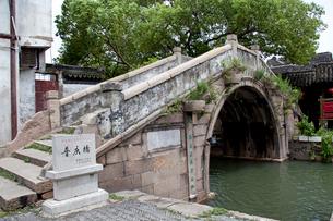 錦渓の石橋の写真素材 [FYI03004730]