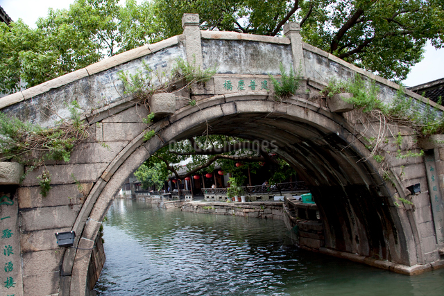 錦渓の石橋の写真素材 [FYI03004735]