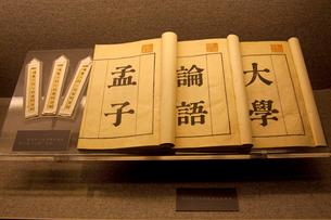 魯迅記念館内の展示物の写真素材 [FYI03004769]