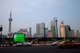 上海 外灘よりビル群を望むの写真素材 [FYI03004785]
