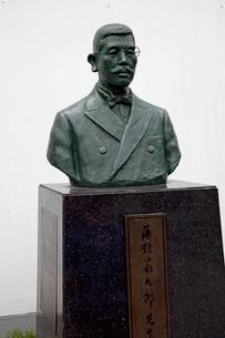 魯迅記念館内の藤野像の写真素材 [FYI03004835]