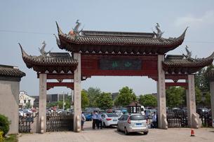西塘の門の写真素材 [FYI03004837]