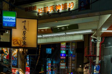 お初天神商店街の写真素材 [FYI03004867]